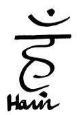 5e chakra-ham